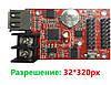 Контроллер HD-U6A для бегущих строк, 32*320, TEXT, GIF, 3D эффекты