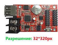 Контроллер HD-U6A для бегущих строк, 32*320, TEXT, GIF, 3D эффекты, фото 1