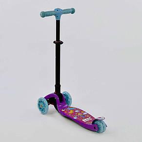 Самокат Best Scooter складная ручка c фарой, фото 2