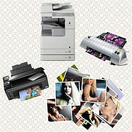 Фото на документы, ксерокс, ламинирование, переплёт, распечатка ц/ч, печать на чашках подушках.