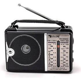 Портативное радио RX 606 AC