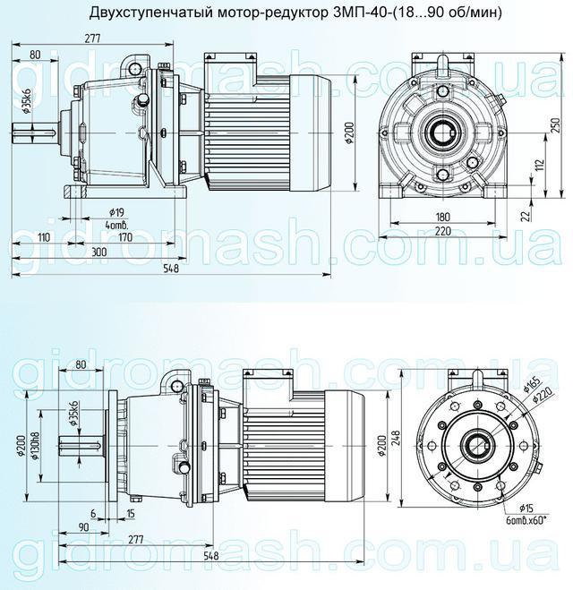 Размеры двухступенчатого мотор-редуктора 3МП-40