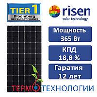 Солнечная батарея Risen 365 Вт, Mono, фото 1