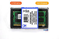 Kingston SODIMM DDR3-1066 4096MB PC3-8500 (KVR1066D3S7/4G)4Gb 1066Mhz