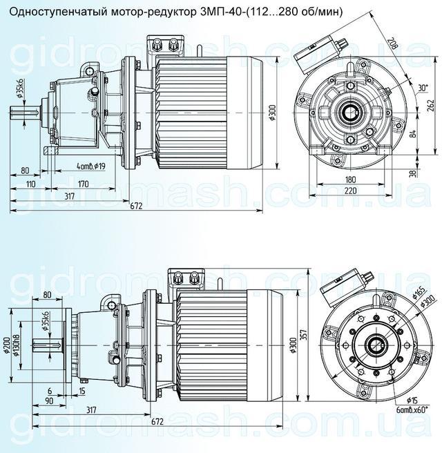 Размеры одноступенчатого мотор-редуктора 3МП-40