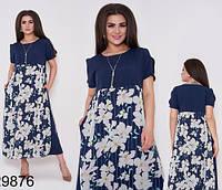 Летнее женское длинное платье с коротким рукавом (синий) 829876