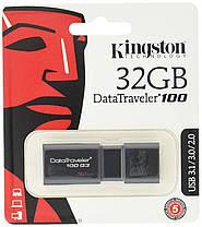 ФЛЕШ ПАМЯТЬ (флешка) Kingston DataTraveller 100 32 ГБ USB 3.1/3.0/2.0 (DT100G3/32GB), фото 2