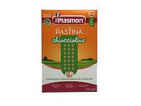 Детские макароны Plasmon la pastina chioccioline