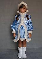 Карнавальный костюм Снегурочка №3 (голубой), фото 2