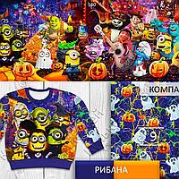 трикотажное полотно в украине сравнить цены купить потребительские