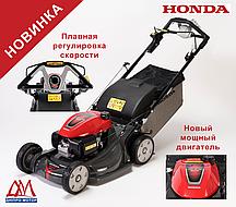 Газонокосилка бензиновая Honda (Хонда) HRX537C5 VYE