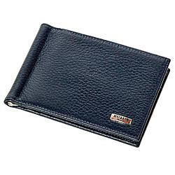 Зажим для денег Butun 250-004-034 кожаный синий