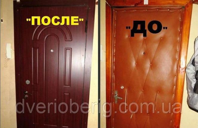 Обивка дверей мдф накладками, фото 2