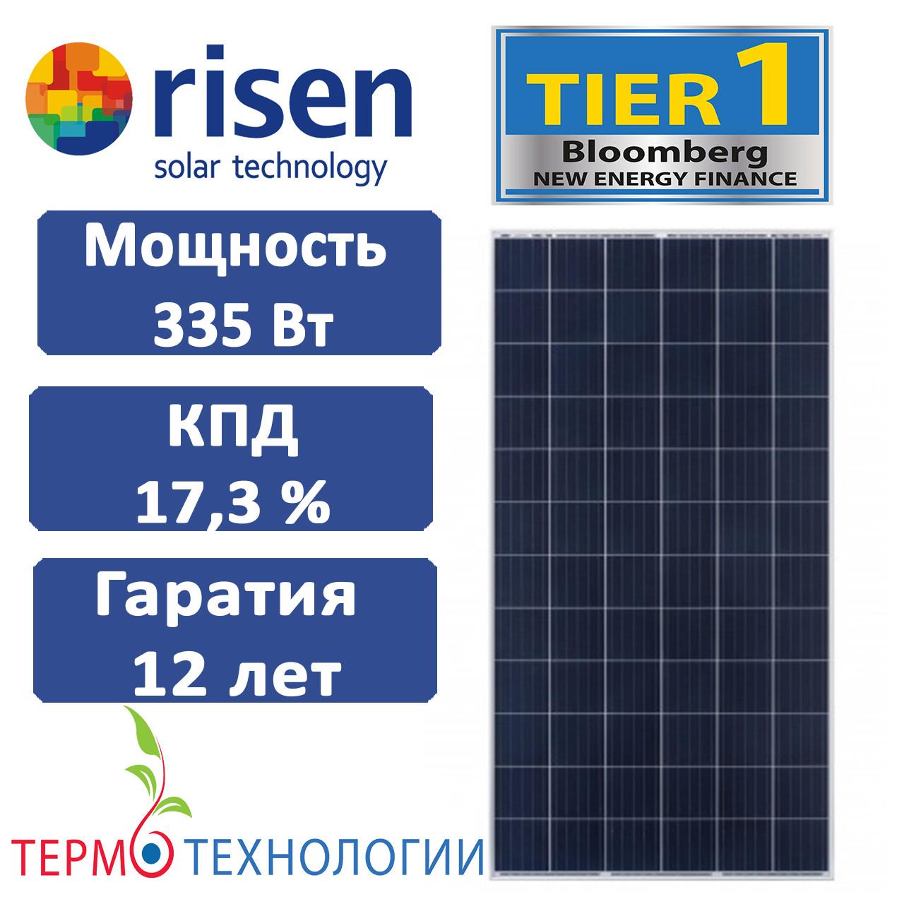 Солнечная батарея Risen 335 Вт, Рoly