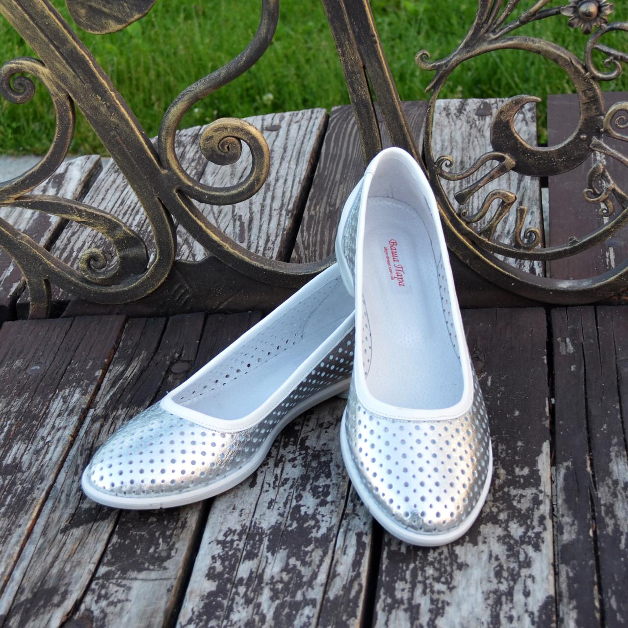 Балетки кожаные на низком ходу, цвет серебро/белый