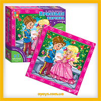 "Кристалл картина ""Принцесса и Принц"" Vladi Toys (4010-02)"