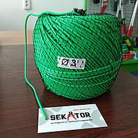 Кембрик для підв'язки рослин (агрошнурок), 1 кг (Італія)