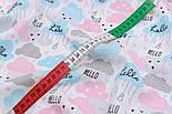 "Ткань муслин ""Облачка HELLO BABY"" голубые, розовые на белом, ширина 80 см, фото 2"