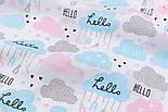 "Ткань муслин ""Облачка HELLO BABY"" голубые, розовые на белом, ширина 80 см, фото 3"