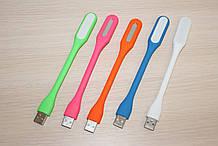 Лампа LED USB Цветные