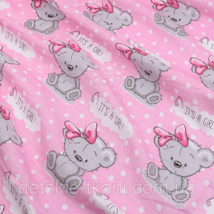 "Ткань муслин ""Мишки Girl с малиновым бантиком"" на розовом фоне, ширина 80 см"