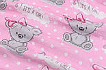 "Ткань муслин ""Мишки Girl с малиновым бантиком"" на розовом фоне, ширина 80 см, фото 2"