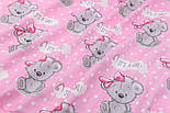 "Ткань муслин ""Мишки Girl с малиновым бантиком"" на розовом фоне, ширина 80 см, фото 3"