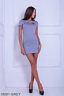Стильное и яркое платье приталенного кроя с интересным вырезом  Valery XS, Grey