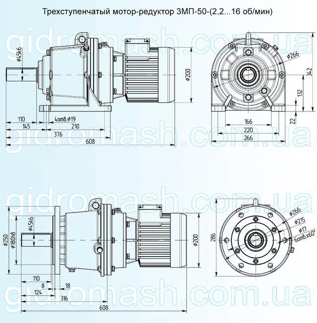 Размеры трехступенчатого мотор-редуктора 3МП-50