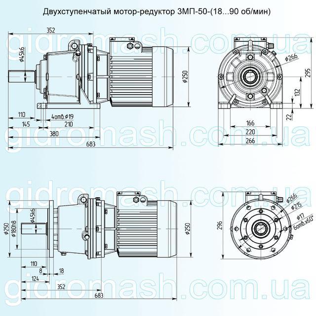 Размеры двухступенчатого мотор-редуктора 3МП-50