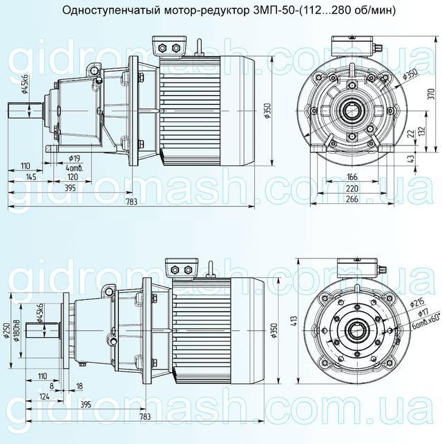 Размеры одноступенчатого мотор-редуктора 3МП-50