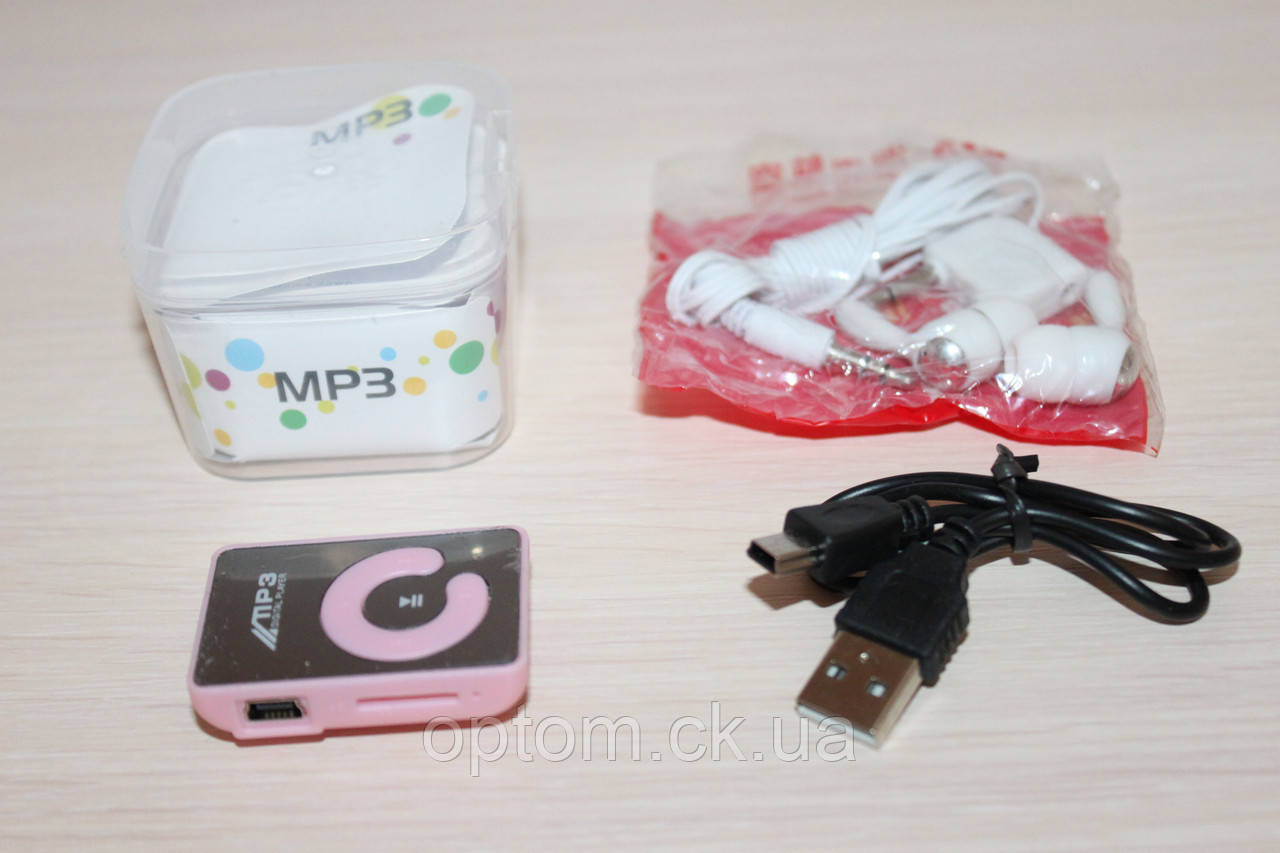 Mp3 Player Ipod mirror Pink