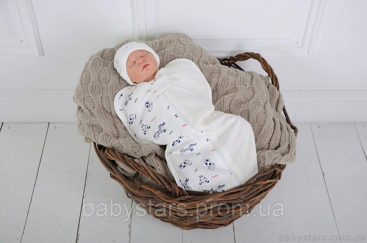 """Пеленка кокон для сна для новорожденных на молнии с шапочкой, """"Зебра"""", для деток 3-6 мес."""