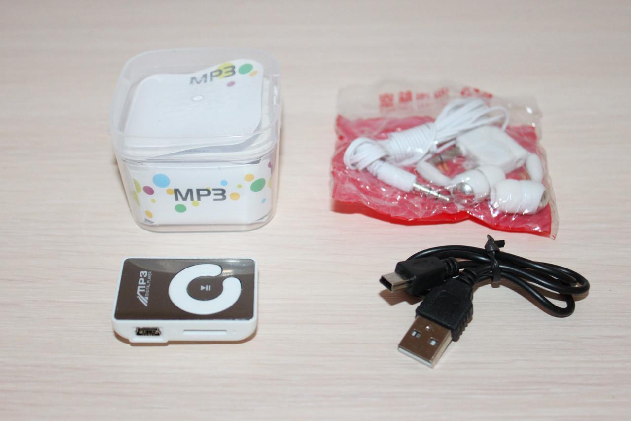 Mp3 Player Ipod mirror White