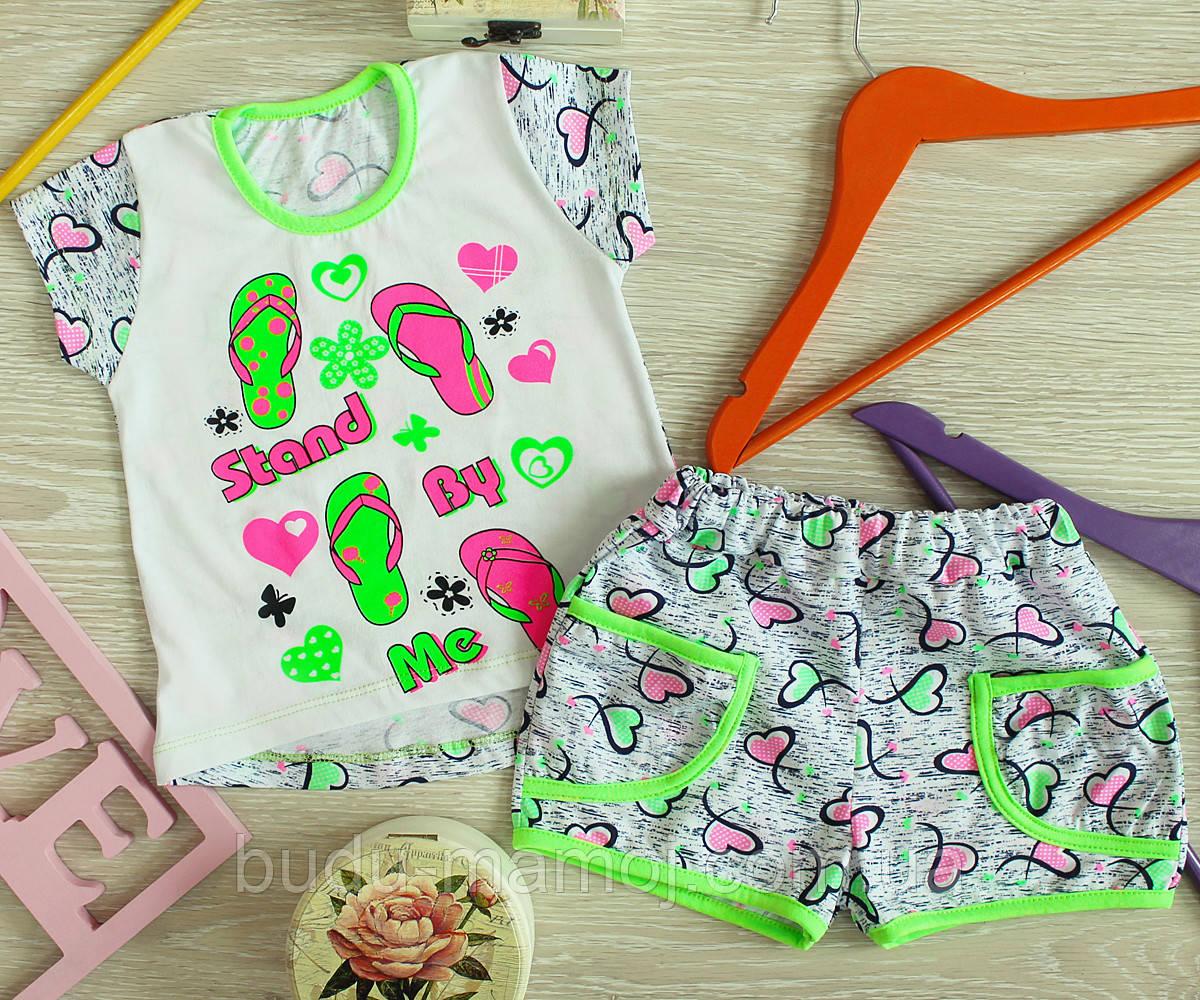 Летний комплект для девочек футболка и шортики разные размеры