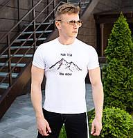 """Трикотажная мужская футболка Pobedov  с надписью """"Ради тебя горы сверну""""  белая, ОРИГИНАЛ"""