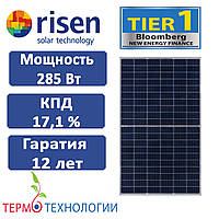 Солнечная батарея Risen 285 Вт, Half-cut cell, фото 1