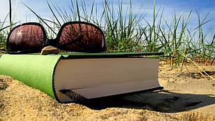 Книги для відпочинку – візьми з собою для читання!