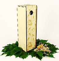 """Декоративная коробка для вина """"Роза"""", LaserBox"""