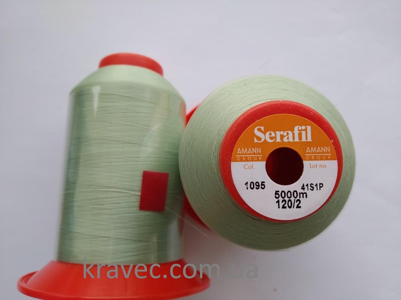 Нитки Serafi Amann 120/2 колір 1095
