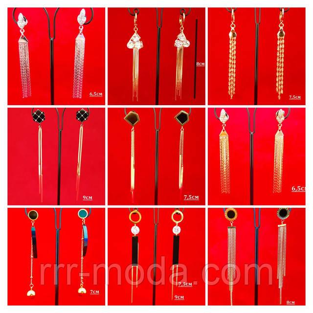 Модная ювелирная бижутерия оптом, позолоченные серьги, аксессуары, украшения. Фото