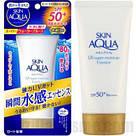 Skin Aqua Солнцезащитная Эссенция Super Moisture Essence SPF 50+/PA ++++ 80g, фото 2