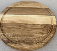 Доска дубовая профессиональная для пиццы  Ø40 см, обработка древесины высшего качества