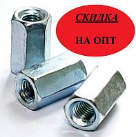 Гайка соединительная М10х30