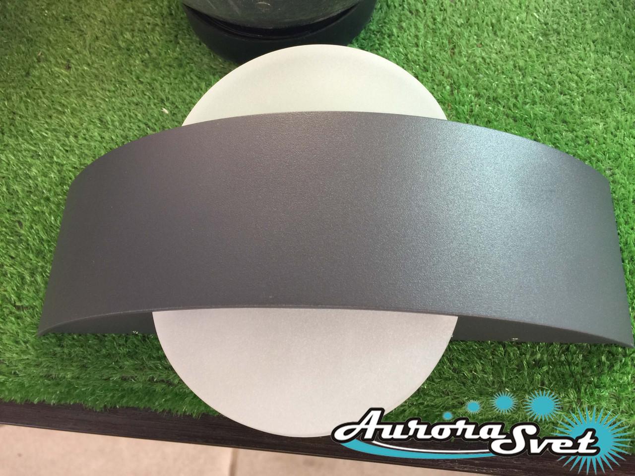 Светодиодный прожектор OSRAM ENDURA STYLE Shield SQ 11 W ЧЁРНЫЙ для наружного освещения. LED прожектор.