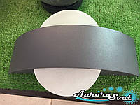 Світлодіодний прожектор OSRAM ENDURA STYLE Shield SQ 11 W ЧОРНИЙ для зовнішнього освітлення. LED прожектор., фото 1
