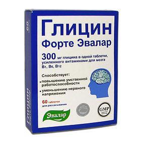 Глицин Форте Эвалар 0,6 г 60 таблеток (4602242007074)