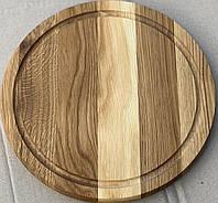 Доска деревянная для пиццы Ø30 см, дуб обработки высшего качества