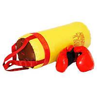 Боксерская груша большая Danko Toys «Full» с перчатками ВХ-12-05