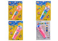"""Детская игрушка """"Волшебный микрофон"""" 7043 развивающий Joy Toy"""